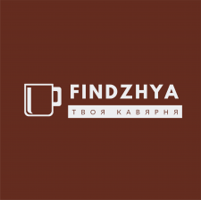 Логотип кав*ярні