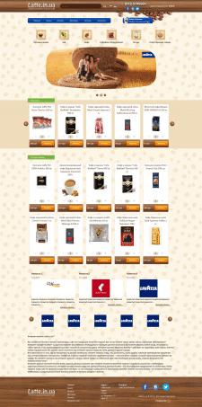 Интернет магазин кофе и чая - Latte.in.ua