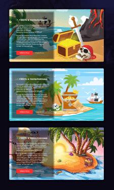 Дизайн страницы бонусов для казино