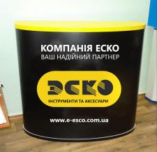 Дизайн промо стола для компании ЭСКО. Киев