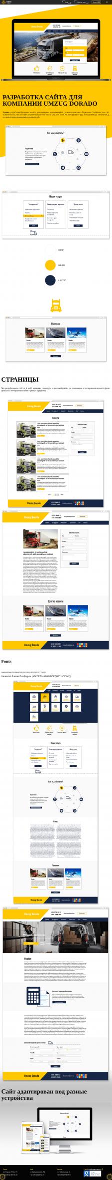 Разработка сайта для компании Umzug Dorado