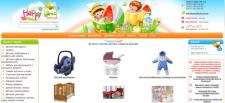 Интернет-магазин детских товаров Happyland