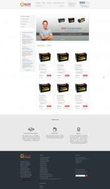 Создание главной страницы интернет-магазина АКБ