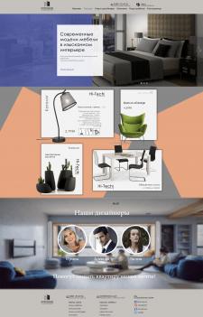 Дизайн сайта онлайн-магазина