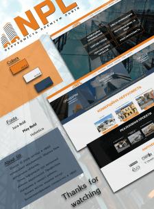 Design for NPL