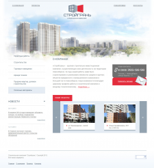 Верстка сайта строительной компании Стройгрань