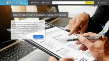 сайт под ключ Wepoland   MODX Revo