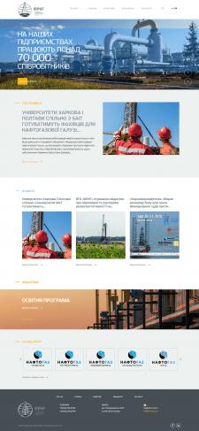 Федерація роботодавців нафтогазової галузі