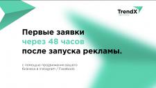 Дизайн презентации для digital-агентства