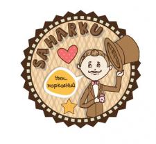 Логотип - наклейка на упаковку