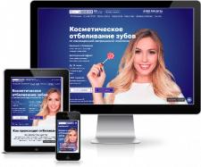 SmileRoom - сеть стоматологических клиник