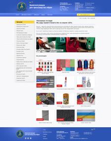 Верстка bootstrap 3 интернет магазина