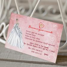 Визитки для свадебного бутика-агенства