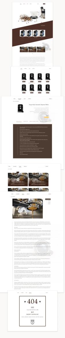 Дизайн сайта кофе машин