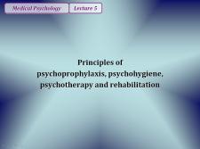 Презентация по медицинской психологии н англ.языке