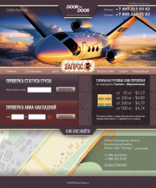 Дизайн сайта грузоперевозок