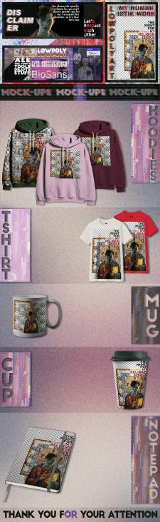 Арт + Упаковка + Дизайн одежды + Кейс