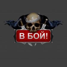 UI дизайн