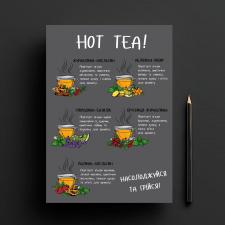 Чайная карта для кофейни