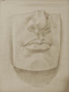 Рисунок рта