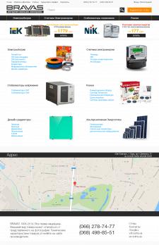 Дизайн интернет-магазина электрики