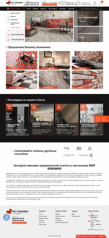 Интернет-магазин керамической плитки и сантехники
