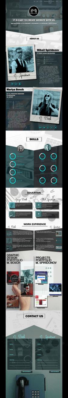 Дизайн интерфейса