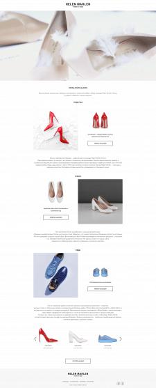 Helen Marlen shoes