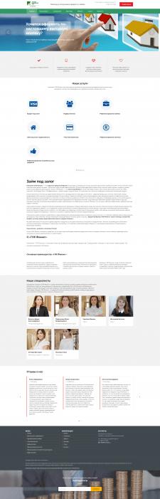 Разработка сайта финансовой компании