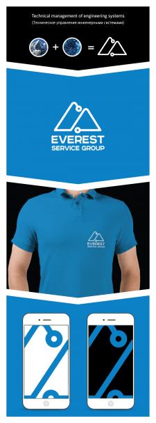 Логотип для Everest Service Group