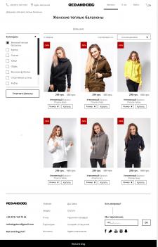 Интернет магазин брендовой одежды