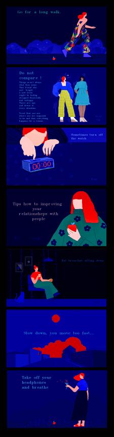 Медленная жизнь