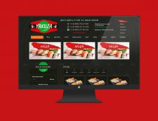 Интернет-портал заказа и доставки суши и пиццы