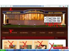 Анализ сайта premium86.ru на юзабилити и СЕО