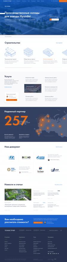 http://tehnostroyltd.ru