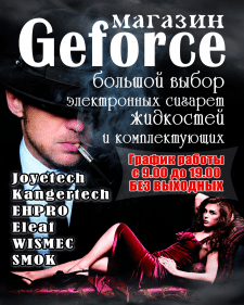 Баннер магазина Geforce