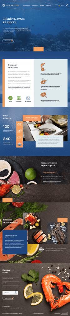 Оптове постачання морепродуктів «Nordfisk»