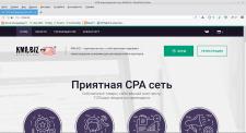 kma.biz - Оптимизация парка серверов