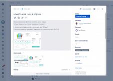 Tracklam - агрегатор рекламних площ