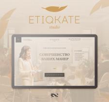 Etiqkate Studio — Студия Этикета Катерины Лысенко