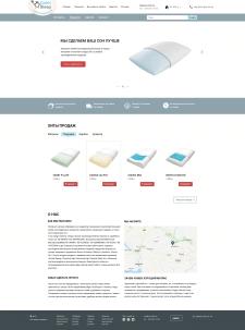 Интернет магазин по продажам подушек