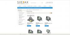 Магазин светильников SVETAX.RU