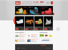 Интернет-магазин Southbags.com.ua