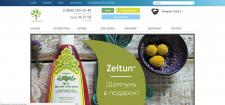 Интернет-магазин экотоваров с блогом (opencart)