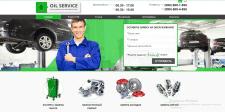 Верстка сайта для компании по обслуживанию автомоб