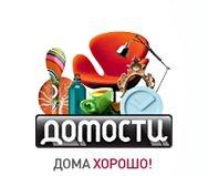 """Продвижение интернет-магазина """"Домости"""""""