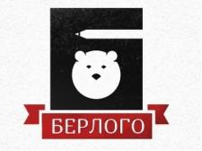 Название для студии по разработке логотипов