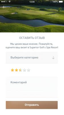 Superior Resort