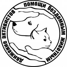 """Логотип КРОО помощи бездомным животным """"Хвостики"""""""