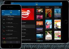 Android/IOS app Ukraine TV